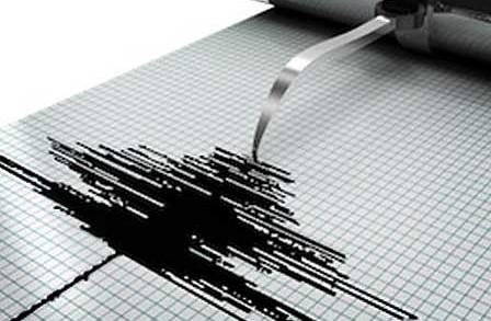 BMKG Bantah Malang Akan Diguncang Gempa Dahsyat